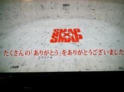 SMAPありがとう